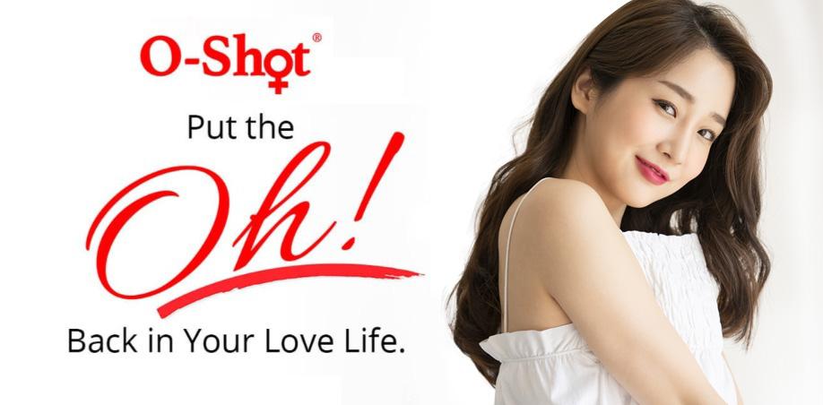 高潮針O-shot女性注射,婦科專家洪芝晨醫師推薦