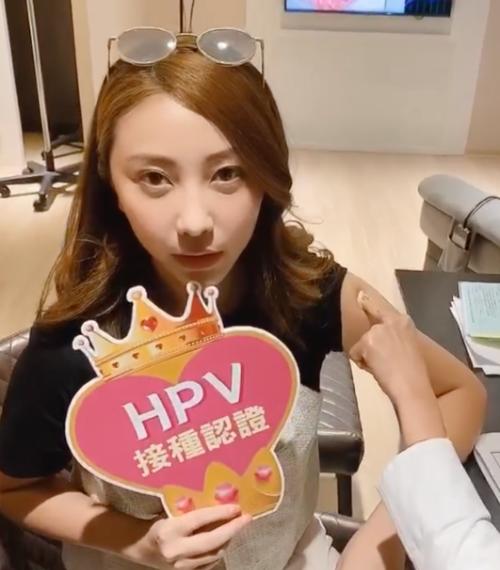 海亞大健康:藝人姚蜜接種HPV疫苗與洪芝晨醫師