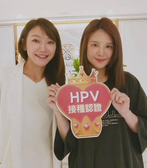 海亞大健康:歌手郭靜接種HPV疫苗與洪芝晨醫師