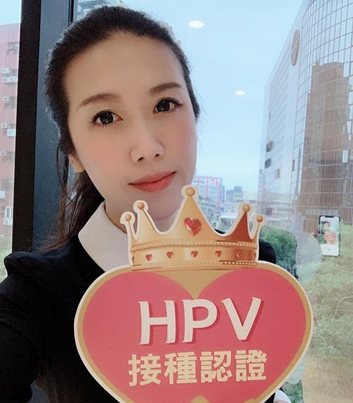海亞大健康:網紅接種HPV疫苗九價疫苗、子宮頸疫苗