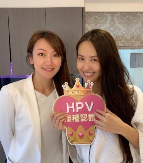 海亞大健康:藝人明星薔薔接種HPV疫苗與洪芝晨醫師