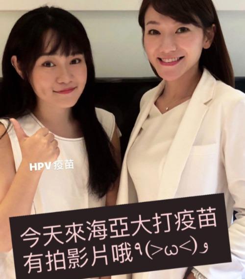 海亞大健康:網紅1G老濕接種HPV疫苗與洪芝晨醫師